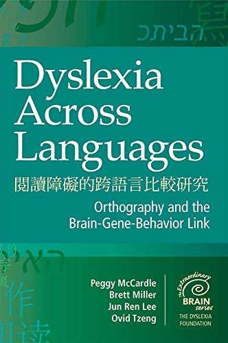 Dyslexia Across Languages: Orthography and the Brain-Gene-Behavior Link (The Extraordinary Brain Series)