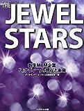 THE JEWEL STARS—新生MLM企業「モナヴィー」の現在と未来