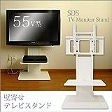 【限定色 ホワイト】おしゃれ 壁寄せ テレビスタンド 37-55V型 モニタワー MW-3755 壁寄せテレビ台 据置き式 SDS エスディエス 正規品【棚板 付き】