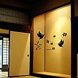 ハリーステッカー ウォールステッカー インテリア デコ 転写 和風な鳥と花 Mサイズ 茶 (ブラウン Brown) hst-0277