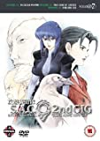 Ghost In The Shell - Stand Alone Complex - 2nd Gig - Vol. 7 [DVD]