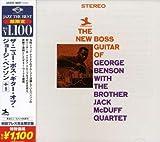 ザ・ニュー・ボス・ギター・オブ・ジョージ・ベンソン+1