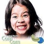 数量限定!咀嚼訓練 舌癖改善  乳歯期~混合歯期 歯と口の発育促進 健康育歯 【Cam Cam カムカム ST】 マウスピース 口腔トレーニング 歯科医 開発 ブルー 平穴植毛歯ブラシプレゼント♪
