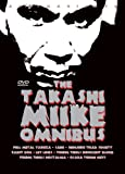 The Takashi Miike Omnibus (8-Disc)