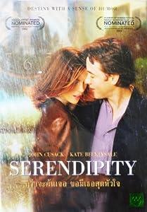 Serendipity (2001) John Cusack, Kate Beckinsale DVD