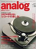 analog (アナログ) 2008年 04月号 [雑誌]
