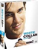 ホワイトカラー シーズン2 <SEASONSコンパクト・ボックス>[DVD]