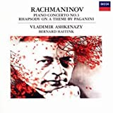 ラフマニノフ:ピアノ協奏曲第3番