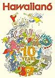 10years [DVD]