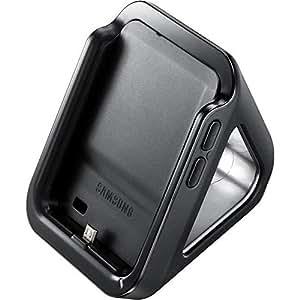 Samsung Original Dockingstation mit Ladefunktion ECR-D1A2BEGSTD (kompatibel mit Galaxy S2) in schwarz