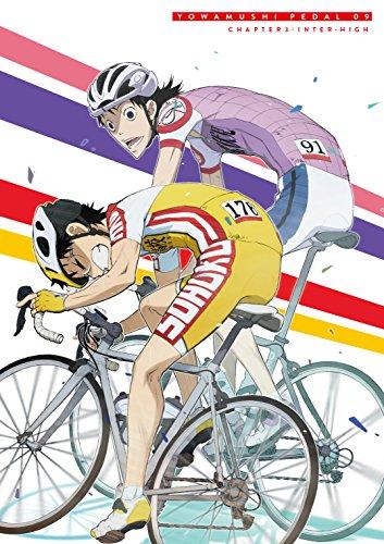 弱虫ペダル vol.9 初回限定生産版 [Blu-ray]