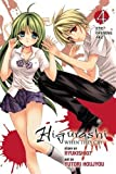img - for Higurashi When They Cry: Eye Opening Arc, Vol. 2 book / textbook / text book