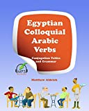 Egyptian Colloquial Arabic Verbs: Conjugation Tables and Grammar
