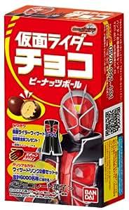 仮面ライダーチョコ ピーナッツボール 20個入 BOX (食玩)