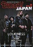 BURRN! JAPAN(バーン・ジャパン) Vol.7 (シンコー・ミュージックMOOK)