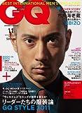 GQ JAPAN (ジーキュー ジャパン) 2011年 11月号 [雑誌]