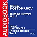 Russian History, Volume 3 (       UNABRIDGED) by Nikolay Kostomarov Narrated by Leontina Brotskaya