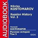 Russian History, Volume 3 [Russian Edition] (       UNABRIDGED) by Nikolay Kostomarov Narrated by Leontina Brotskaya