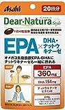 ディアナチュラスタイル EPA×DHA・ナットウキナーゼ 80粒 (20日分)