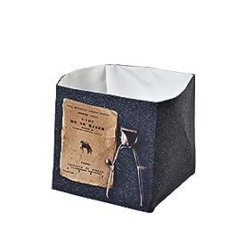 Daycollection Leurres Du Bain LOBABOCU14 - Contenitore porta oggetti, poliestere, 15 x 15 x 15 cm, colore: nero
