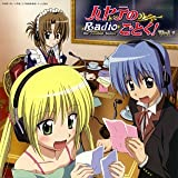 �饸��CD�֥ϥ�ƤΤ��Ȥ�! Radio the combat butler��Vol.1