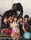 MUSICA (ムジカ) 2011年 07月号 [雑誌]