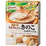 クノール カップスープ ミルク仕立てのきのこのポタージュ 42.9g×10個