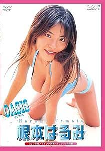 OASIS オアシス [DVD]