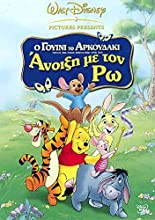Winnie the Pooh Springtime with Roo 65 Min - Animation Comedy Family NON-USA FORMAT DVD Region 2 C