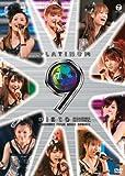 モーニング娘。コンサートツアー2009 春~プラチナ 9 DISCO~ [DVD]