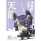 ミニッチュ 艦隊これくしょん -艦これ- マウスパッド 天龍