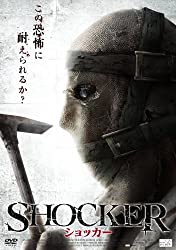 SHOCKER ショッカー [DVD]
