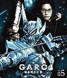 牙狼<GARO>~闇を照らす者~ vol.5[Blu-ray/ブルーレイ]