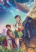 『星を追う子ども』 Blu-ray BOX(特別限定生産版)
