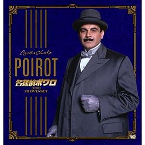 名探偵ポワロの画像 p1_8