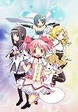 魔法少女まどか☆マギカ 2(完全生産限定版)(Blu-ray Disc)