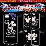 iPhone 5 ケース カバー ディズニー iPhone5ライトケース イルミ好きには堪らない!ディズニーライトケース (ミッキー正面タイプ)