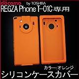 東芝 レグザフォン REGZAPhone T-01C シリコンケース オレンジ スマートフォン