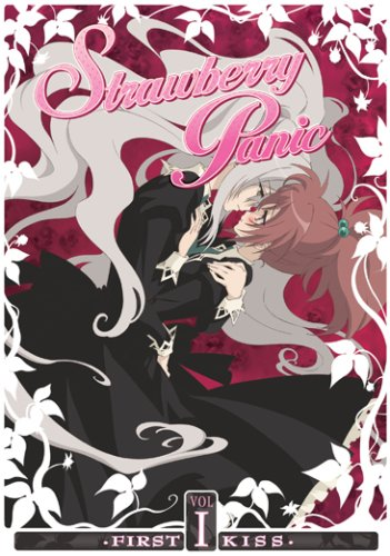 Strawberry Panic 1 [DVD] [Import]
