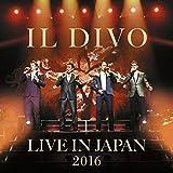 ライヴ・アット武道館2016(初回生産限定盤)(DVD付)