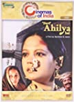 Devi Ahilya Bai | Cinemas of India Hi...