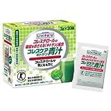コレスケアキトサン青汁(3g×30袋)【特定保健用食品】
