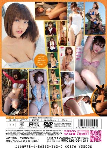 松本さゆき さゆ蜜~Sweet Baby [DVD]