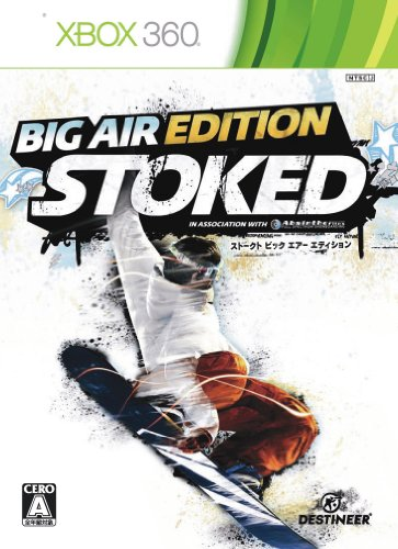 Stoked:BIG AIR EDITION