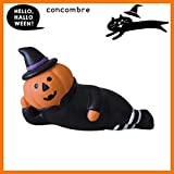 ZHW-26923/DECOLE(デコレ)concombre(コンコンブル)[ハローウィン/ゴロ寝 ハロウィン]/かぼちゃ/HELLOWEEN/インテリア/置物/シーズン/感謝祭/イベント