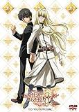 今日からマ王!R OVA(1)「小シマロンの少年王(前編)」