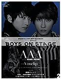別冊CD&DLでーた BOYS ON STAGE vol.2 (エンターブレインムック)