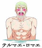 アニメ「テルマエ・ロマエ」BD&DVD第1~2巻の予約開始