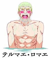 アニメ テルマエ・ロマエ Ⅰ【Blu-ray】