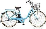 BRIDGESTONE(ブリヂストン) 16年モデル アシスタDXスペシャル A6DS26 26インチ 電動アシスト自転車 専用充電器付